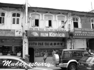 "Kuala Lumpur's Chinatown~Petaling street a.k.a. ""Chee Cheong Kai  茨厂街"""